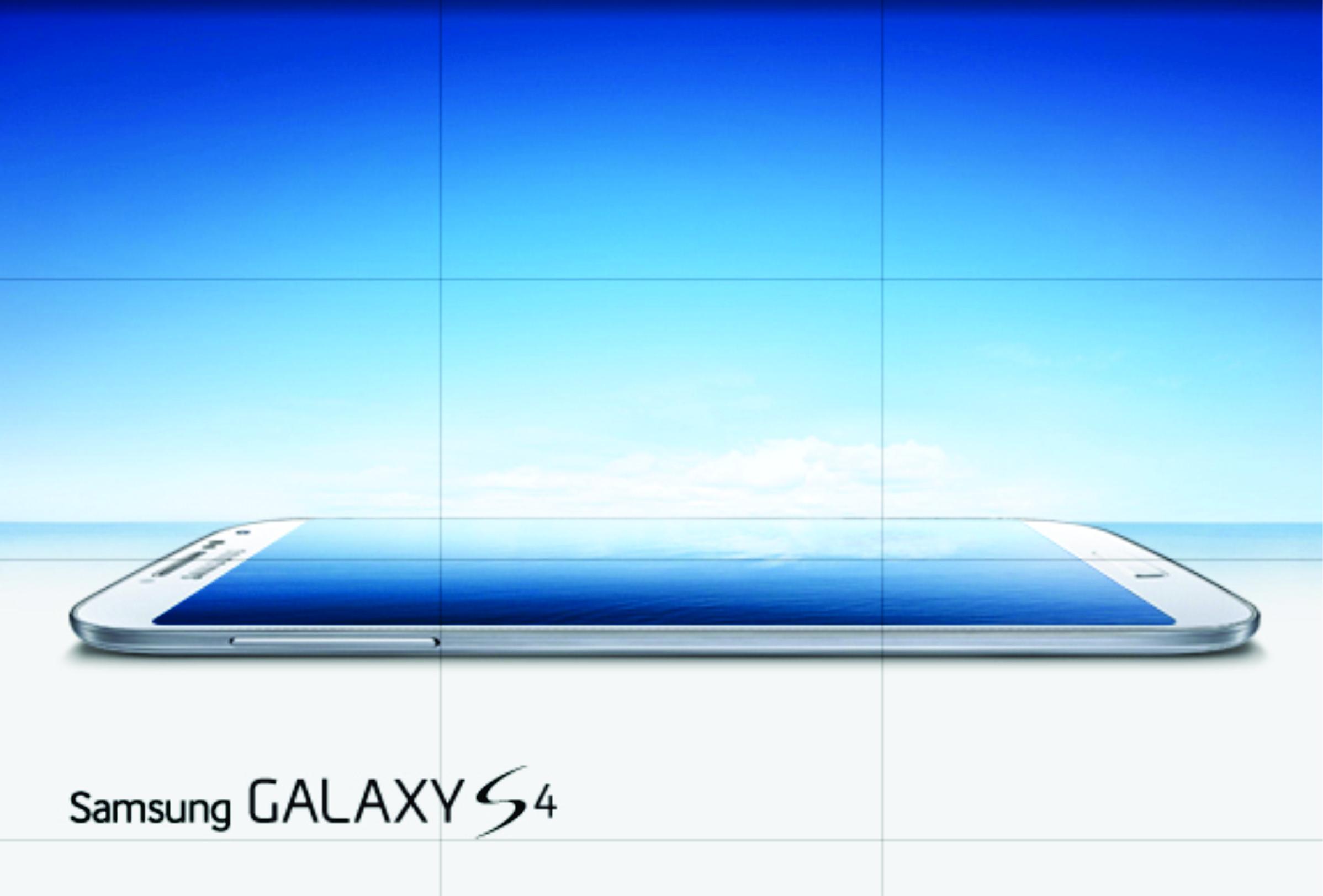 latest_galaxys4